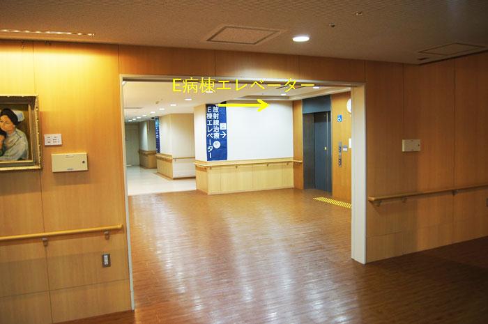 E病棟のエレベーター